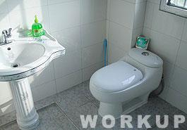 ▲トイレも常に清潔を心がけています。
