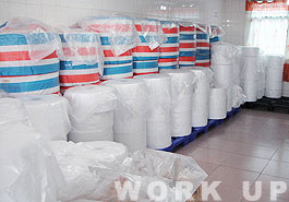 ▲不織布原料保管倉庫